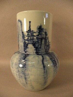 Chinese Or Japanese  Porcelain Vase Blue & White Decoration  20Th Century