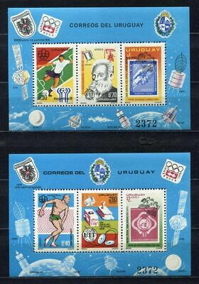 s5473) URUGUAY 1976 MNH** WC Football'78 - CM Calcio S/SX2