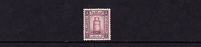 Maldive Islands - 1933 Minaret 5c - SIDEWAYS Wmk - Mtd Mint - SG 13b