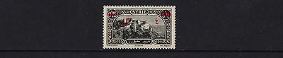 Syria - 1926 4p on 0.25p - ARABIC 'P' OMITTED - U/M - SG 213 (var)