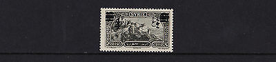 Syria - 1926 4p on 0.29p - DOUBLE SURCHARGE VARIETY - Mtd Mint - SG 213 (var)
