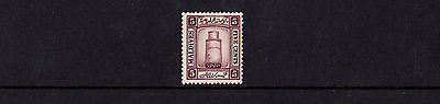 Maldive Islands - 1933 Minaret 5c - UPRIGHT Wmk - Mtd Mint - SG 14a