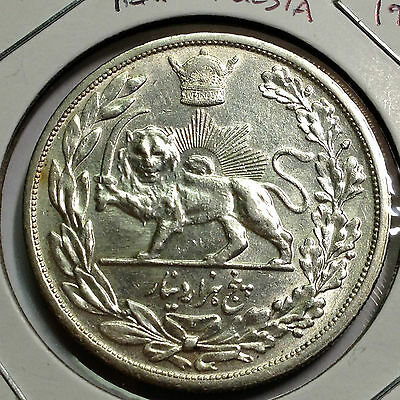 Persia-Iran 1927 Silver 5000 Dinars Crown For Sale In Usa Only
