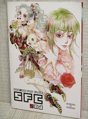 SAKIZO & YOUSHI SFC 2nd Art Illustration Book Booklet Ltd