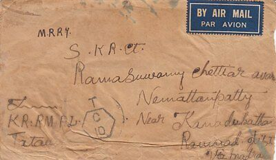 BURMA :1939 Airmail cover from Tatau to India-insufficient postage-Taxed