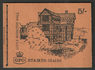 sg HP27 5/- Feb 1969 Little Moreton Hall GPO stitched booklet with all panes MNH