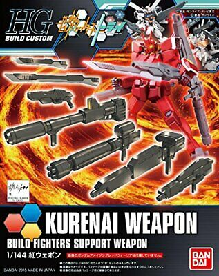 Kurenai Weapon Gundam Build Fighetrs Support GUNPLA HGBC Build Custom 1/144
