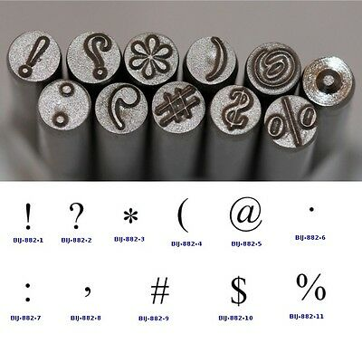 KENT 5mm Punctuation Marks Precision Design Metal Punch Stamps,Sold Individually