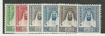 Bahrain, Postage Stamp, Scoot Footnote, Mint NH 1961