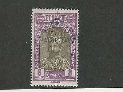 Ethiopia, Postage Stamp, #178 Mint NH, 1928