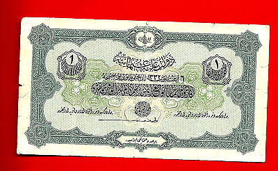1916 Ottoman 1 Lira, Livre Turkey Empire Specimen (No Series Number) Xf - Rare