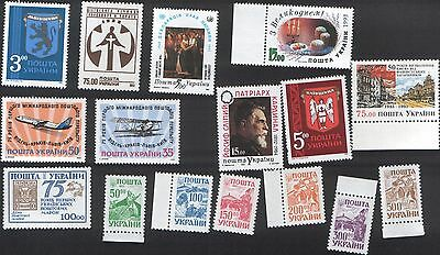 Ukraine 1993 Complete Commemorative Year Set of Stamps Issued in 1993 MNH
