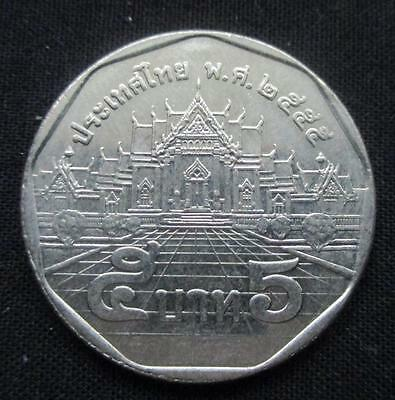 5 Baht Thailand Light Type Coin #1834