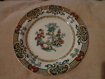 P. Regout & Co Maastricht Pekin Dish Plate Made in Holland