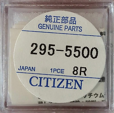 New Citizen 295-5500 Eco-Drive Capacitor Solar Battery