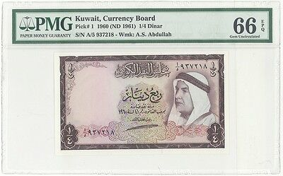 KUWAIT Quarter Dinar First Issue Pick 1 dated 1960 GEM UNC PMG 66 EPQ