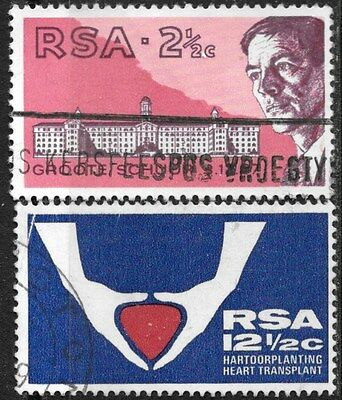 SOUTH AFRICA 1969 1st HEART TRANSPLANT 47th SA MEDICAL CONGRESS USED STAMPS 0073