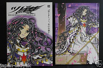 JAPAN Clamp manga: Tsubasa: Reservoir Chronicle vol.26 Deluxe Edition w/Case