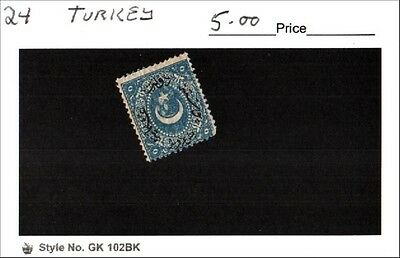 Turkey Stamp Lot Scott 24 Used Low Combined Shipping