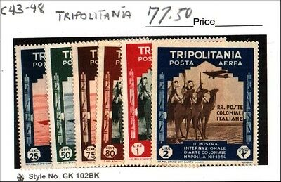Tripolitania Stamp Lot Scott C43-C48 MH Low Combined Shipping