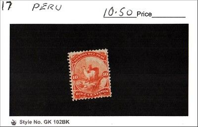 Peru Stamp Lot Scott 17 MH Low Combined Shipping