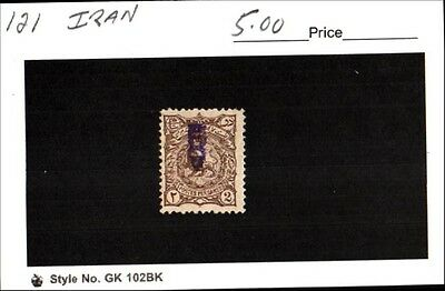 IIran Stamp Lot Scott 121 Used Low Combined Shipping