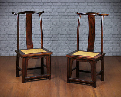 Pair of Chinese Elm Yoke Back Chairs.