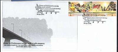 2014 joint issue anniversary of Diplomatic Relations thailand lao pdr FDC
