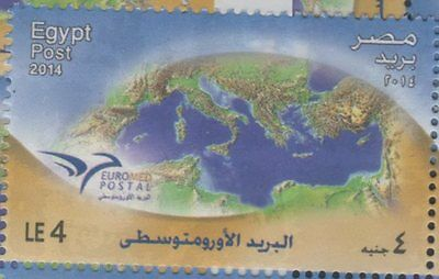 2014 joint issue euromed MNH** egypt post