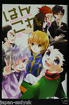 "JAPAN Hunter X Hunter manga: Anthology ""Hankole"""
