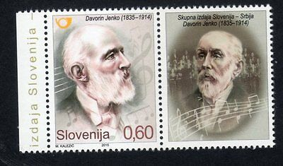 2015 joint issue SERBIA-SLOVENIA COMPOSER DAVOR JENKO MNH**