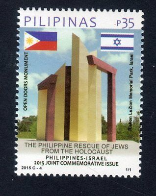 2015 joint issue philippines israel  RESCUE OF JEWS IN HOLOCAUST MNH**