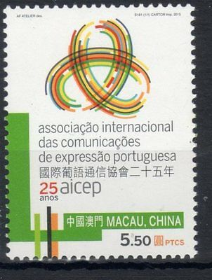 2015 joint issue aicep MACAU PORTUGAL CABO VERDE FDC