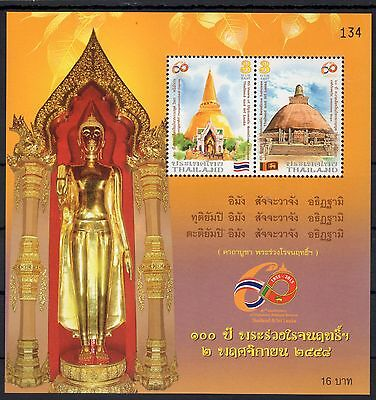2015 joint issue Anniversary of Thailand - Sri Lanka Diplomatic Relations MNH**