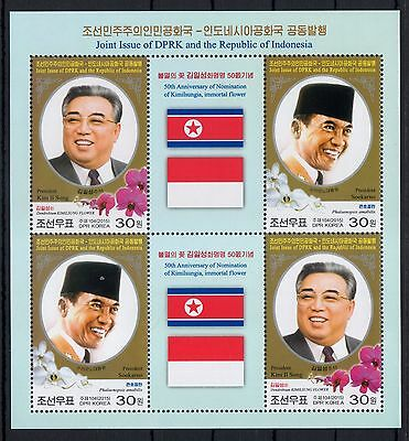 2015 joint issue DPRK korea - Indonesia