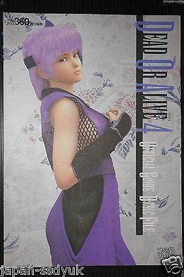 JAPAN Dead or Alive 4 Official Guide -Basic File- tecmo Artbook
