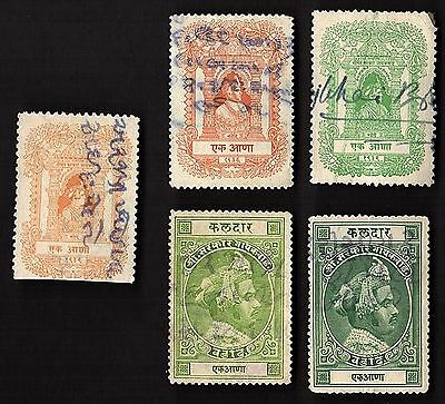 5 BARODA (INDIAN STATE) Stamps