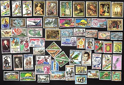 250 All Different MALI  STAMPS