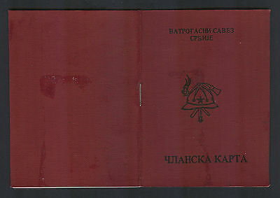 YUGOSLAVIA (SRJ Serbia) - Firefighting Association Membership Card 1995