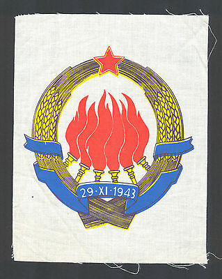 554737bb4 YUGOSLAVIA (SFRJ) - Coat of Arms - Communist Crest - Image on Canvas  material