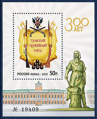 Russia 2012 Tuva Arms Plant s/s MNH