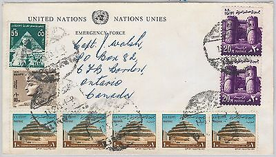 56030 -   EGYPT  -  POSTAL HISTORY: UN CANADIAN FORCES in EGYPT 1975 - WAR