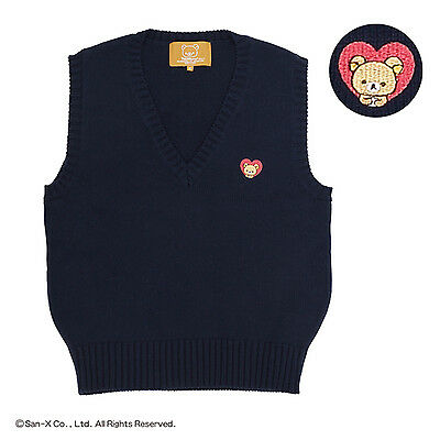 Rilakkuma School Vest (Navy Blue)