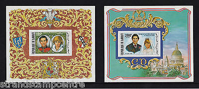 Djibouti - 1981 Royal Wedding - U/M - SG 816-17 De Luxe MS - IMPERF