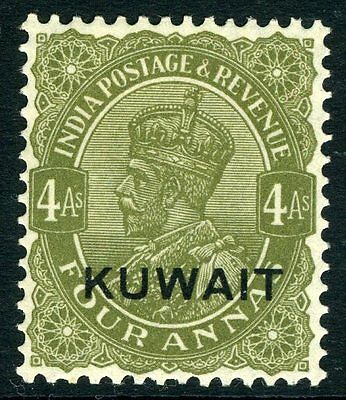 KUWAIT-1929-37 4a Sage-Green Inverted Watermark Sg 22  LIGHTLY MOUNTED MINT