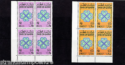 Qatar - 1983 World Communications Year - U/M - SG 753-4 - CORNER BLOCKS of FOUR