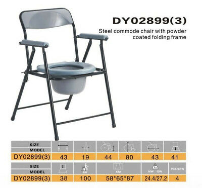 2018 NEW Christmas gift Two-in-one commode and shower chair with Castors