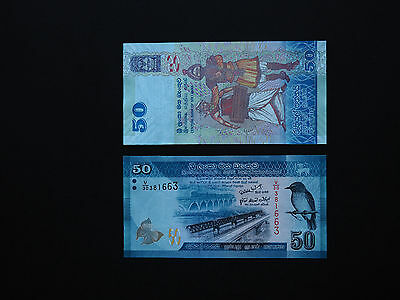 SRI LANKA BANKNOTES BRILLIANT 50 RUPEES  p124   ACCLAIMED NOTES IN MINT UNC