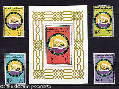 United Arab Emirates - 1980 Hejira - U/M - SG 113-6 + MS117