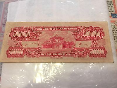 1949 The Central Bank Of China 5000000 Million Yuan Gold